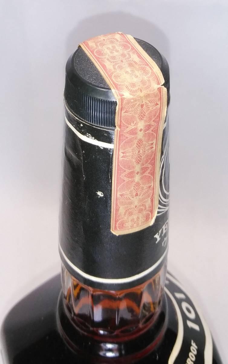 【全国送料無料】特級 Virgin Bourbon 7years old バージン ヴァージン7年 50.5度 750ml_画像10