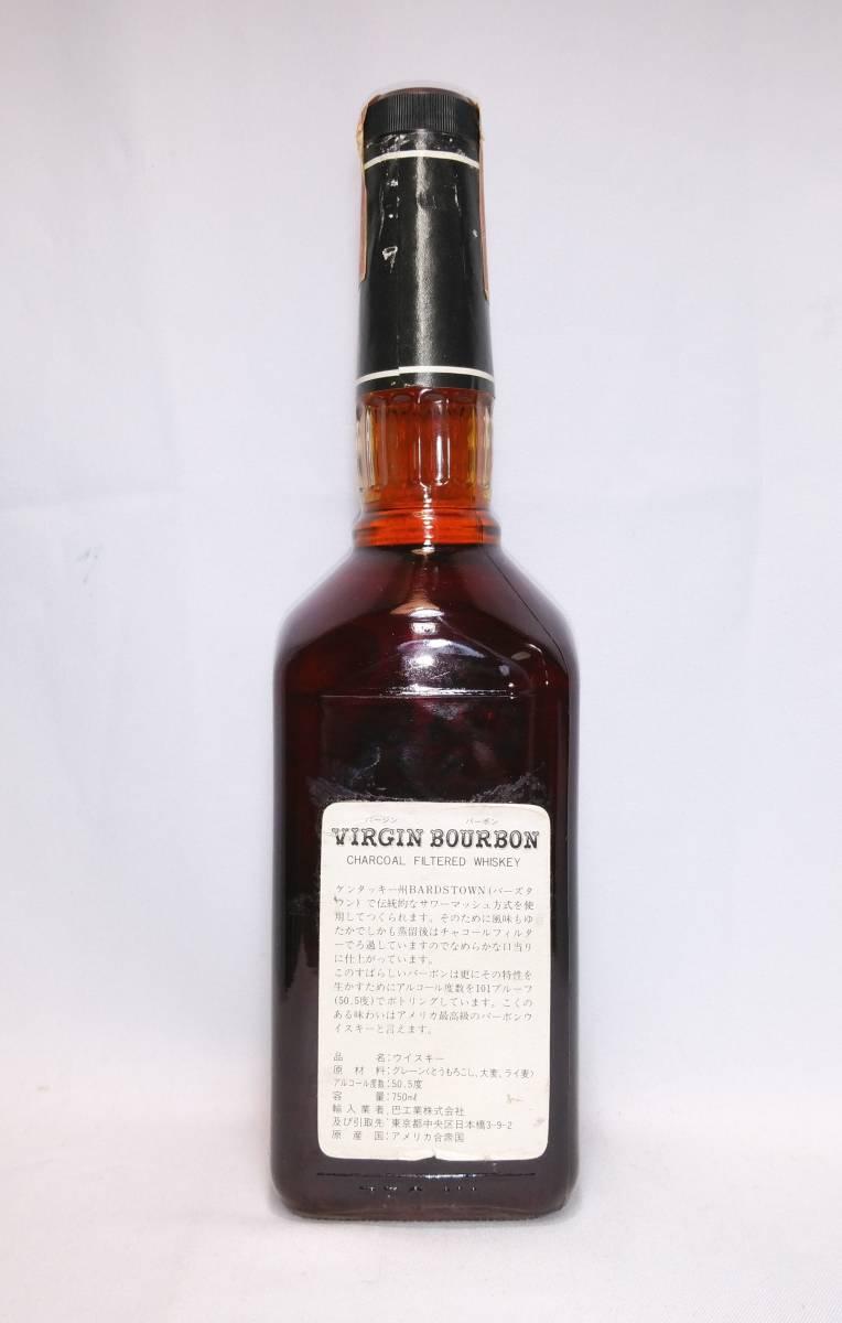 【全国送料無料】特級 Virgin Bourbon 7years old バージン ヴァージン7年 50.5度 750ml_画像5