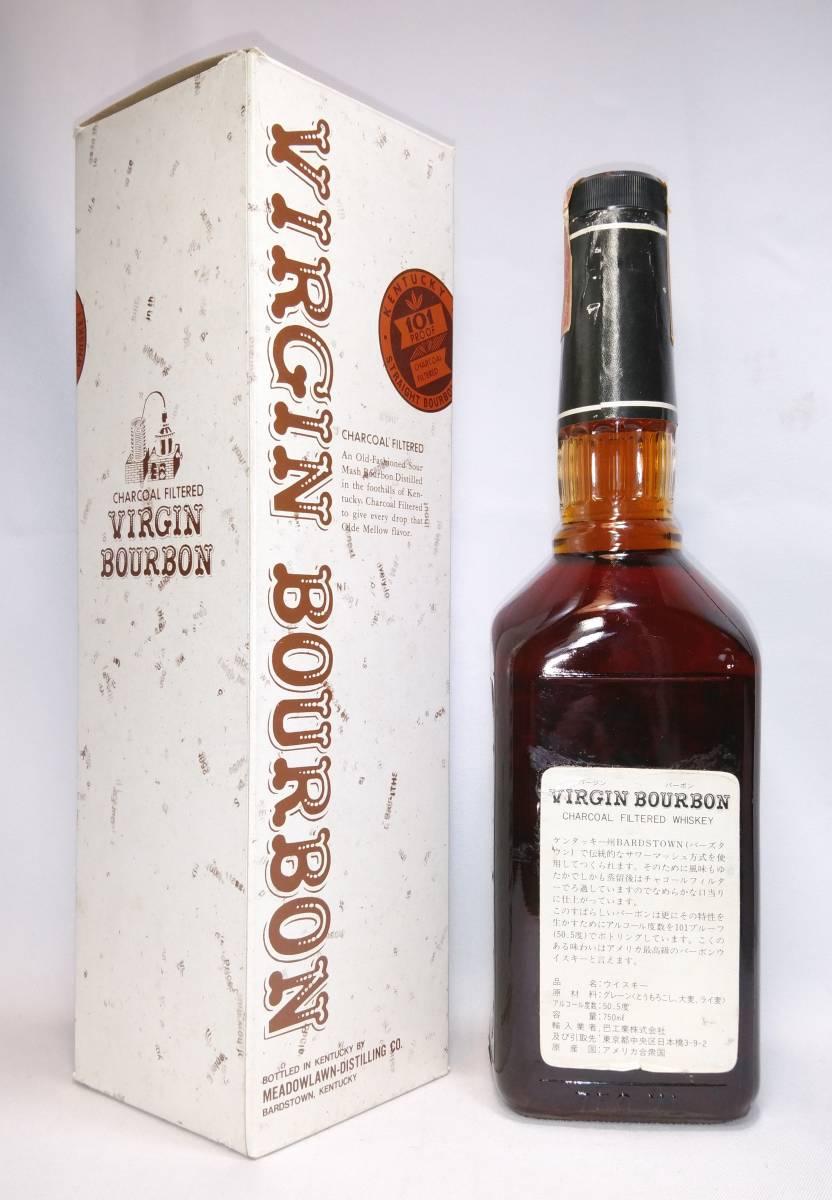 【全国送料無料】特級 Virgin Bourbon 7years old バージン ヴァージン7年 50.5度 750ml_画像2