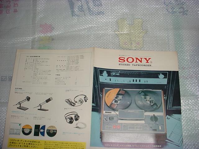 SONY TC-6260オープンリールデッキのカタログ_画像3