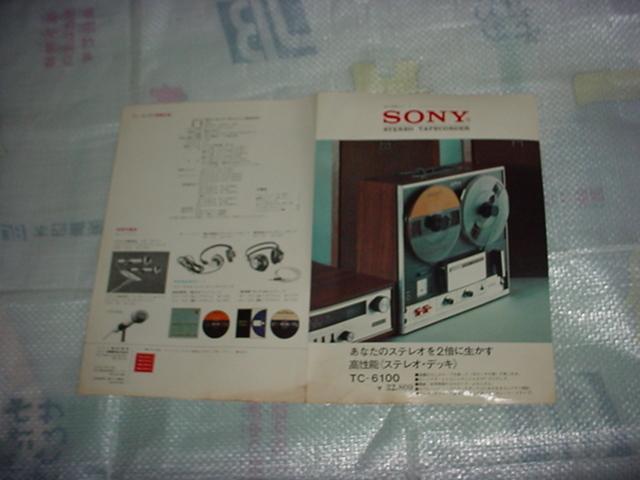 SONY TC-6100オープンリールデッキのカタログ_画像3