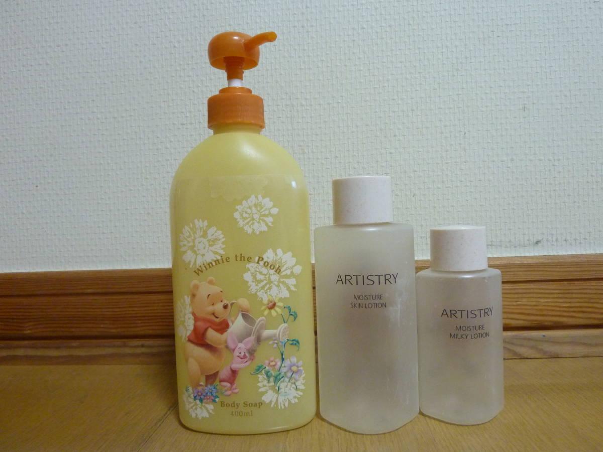 Amway. лосьон . косметическое молочко. пустой бутылка ( все часть .16шт.@)* медведь. Винни Пух. корпус мыло бутылка