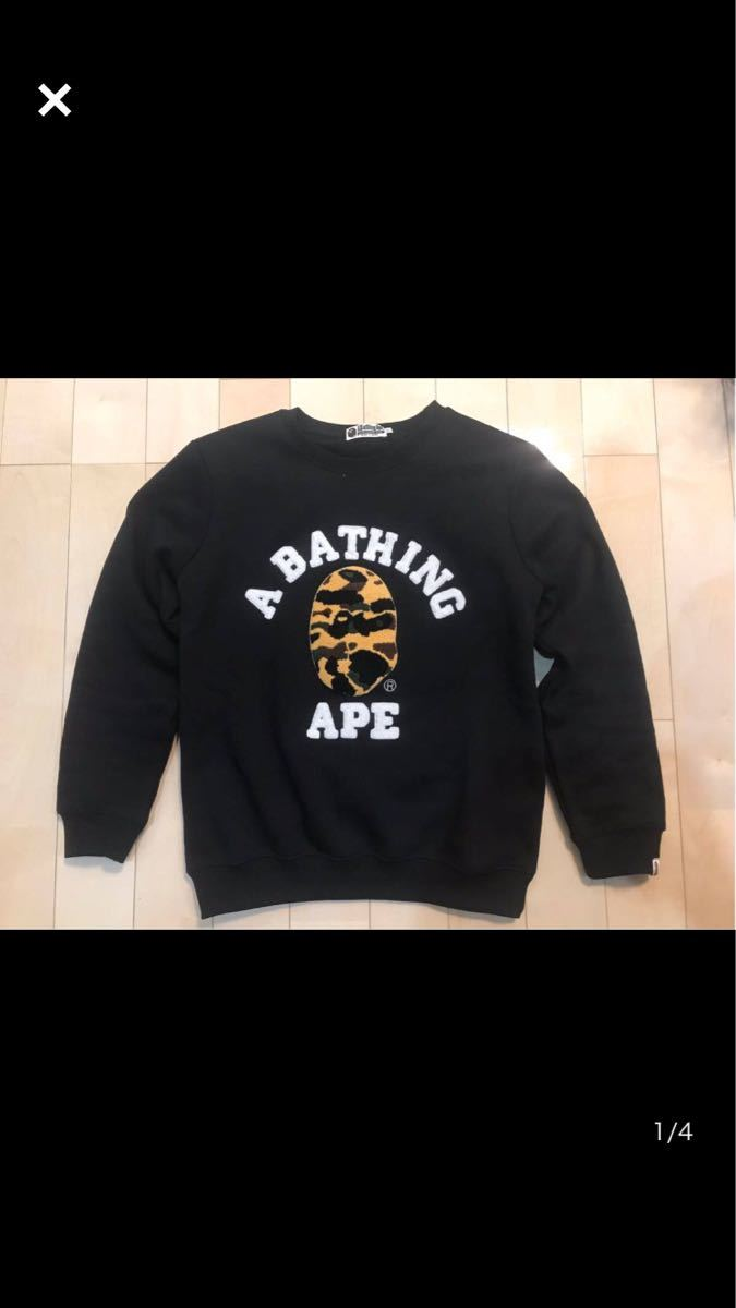 送料無料 A BATHING APE トレーナー Lサイズ 黒色 ブラック