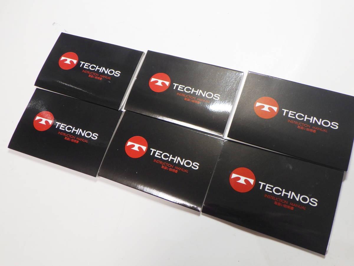TECHNOS テクノス 冊子 取扱い説明書 6点 @234_画像1