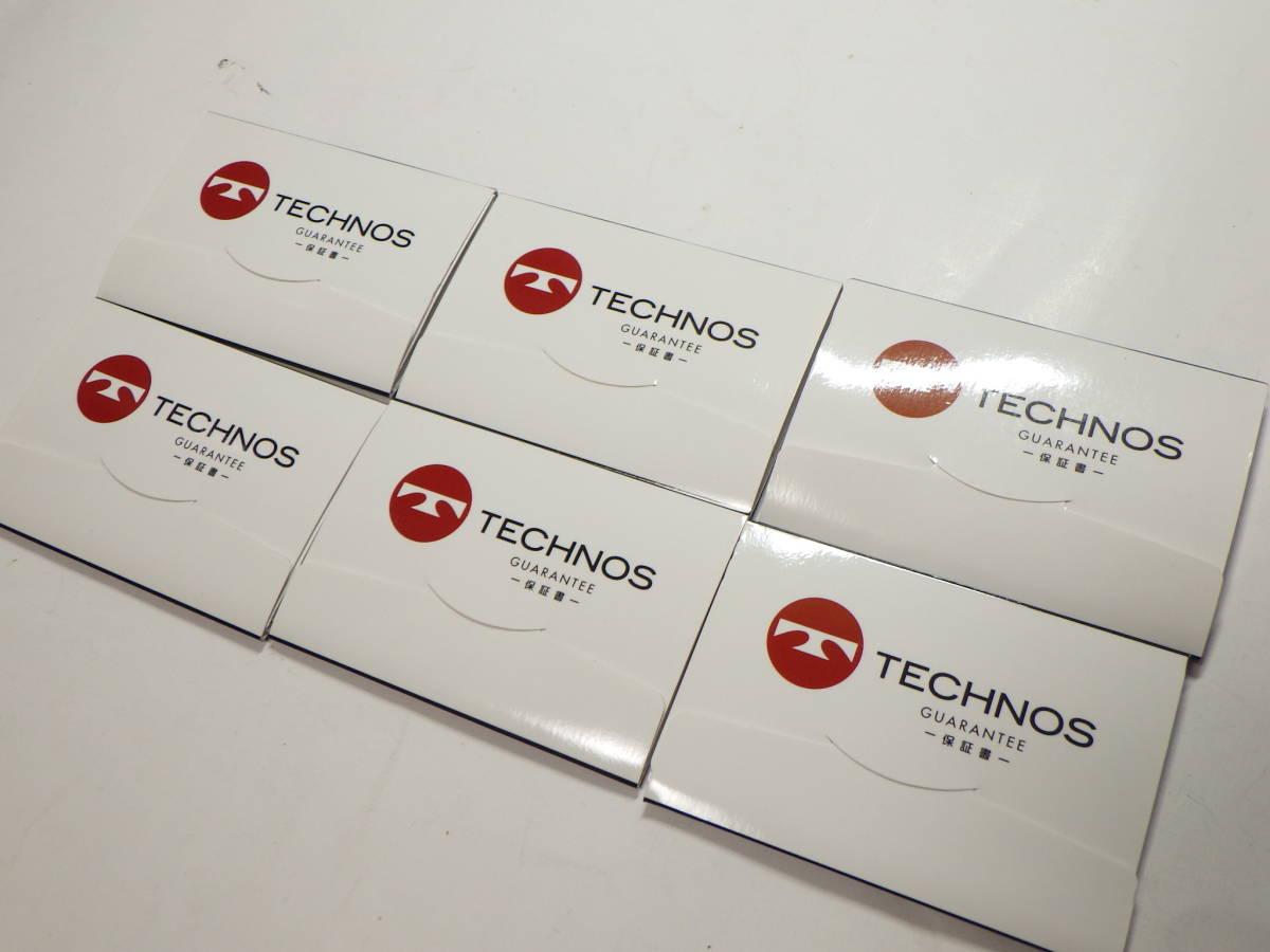 TECHNOS テクノス 冊子 取扱い説明書 6点 @234_画像2