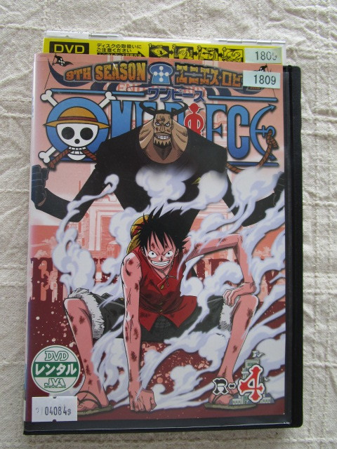 G04084 / One Piece 9th Season Enies · Lobby R-4 / Used Products / Rental Only