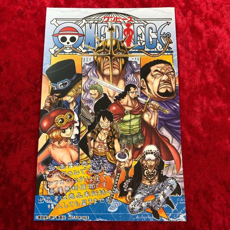 One Pieceワンピース 非売品 ポストカード大 イラストカード