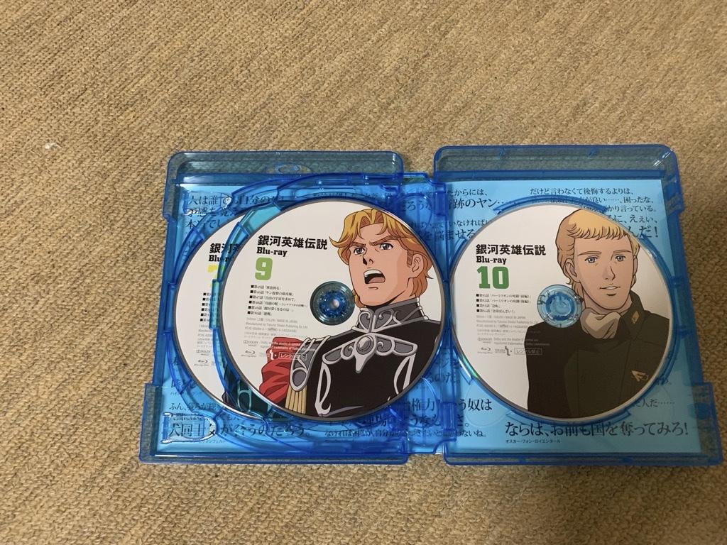 銀河英雄伝説 Blu-ray BOX STANDARD EDITION 2(中古品)_画像4