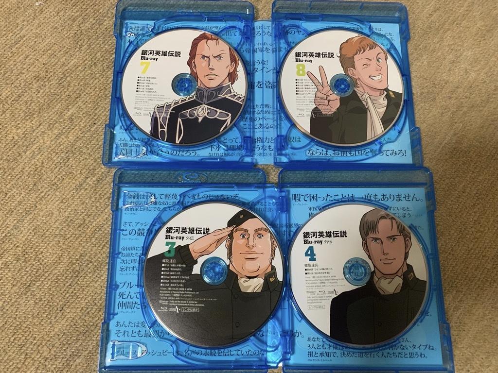 銀河英雄伝説 Blu-ray BOX STANDARD EDITION 2(中古品)_画像3