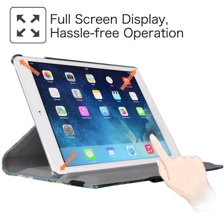 送料無料 360°回転 iPad mini アイパッド ミニ 1 2 3 対応 PUレザー ケース カバー ブラック_画像4