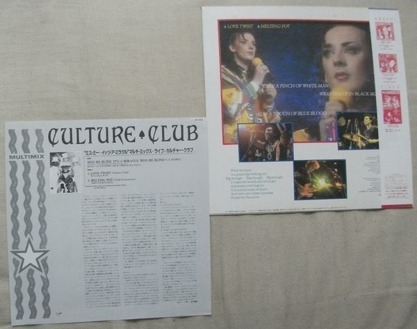 12インチ カルチャー・クラブ Culture Club ミス・ミー~イッツ・ア・ミラクル B面はライヴ2曲 限定盤 再来日記念特別企画_画像2
