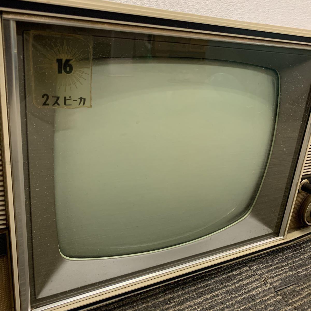 MITSUBISHI 16T-240 真空管テレビ ブラウン管テレビ アンティーク 昭和レトロ 格安売り切りスタート◎_画像5