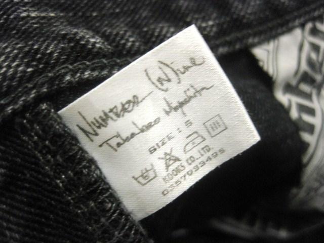 名作 本物 美品 NUMBER (N)INE ナンバーナイン ドリーム期 カットオフ ハーフパンツ ショートパンツ ショーツ ブラックデニム ジーンズ 5