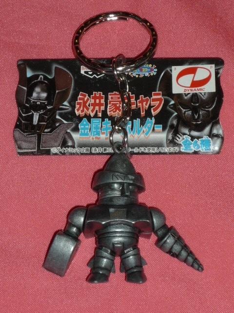 Rhea! Retro in 1999 永井豪 getter Robo getter 2 metal keychain (not for sale)
