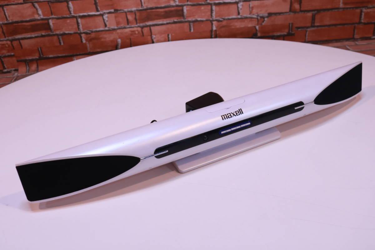 アクティブスピーカー maxell MXSP-1000 Speaker System■(A3426)