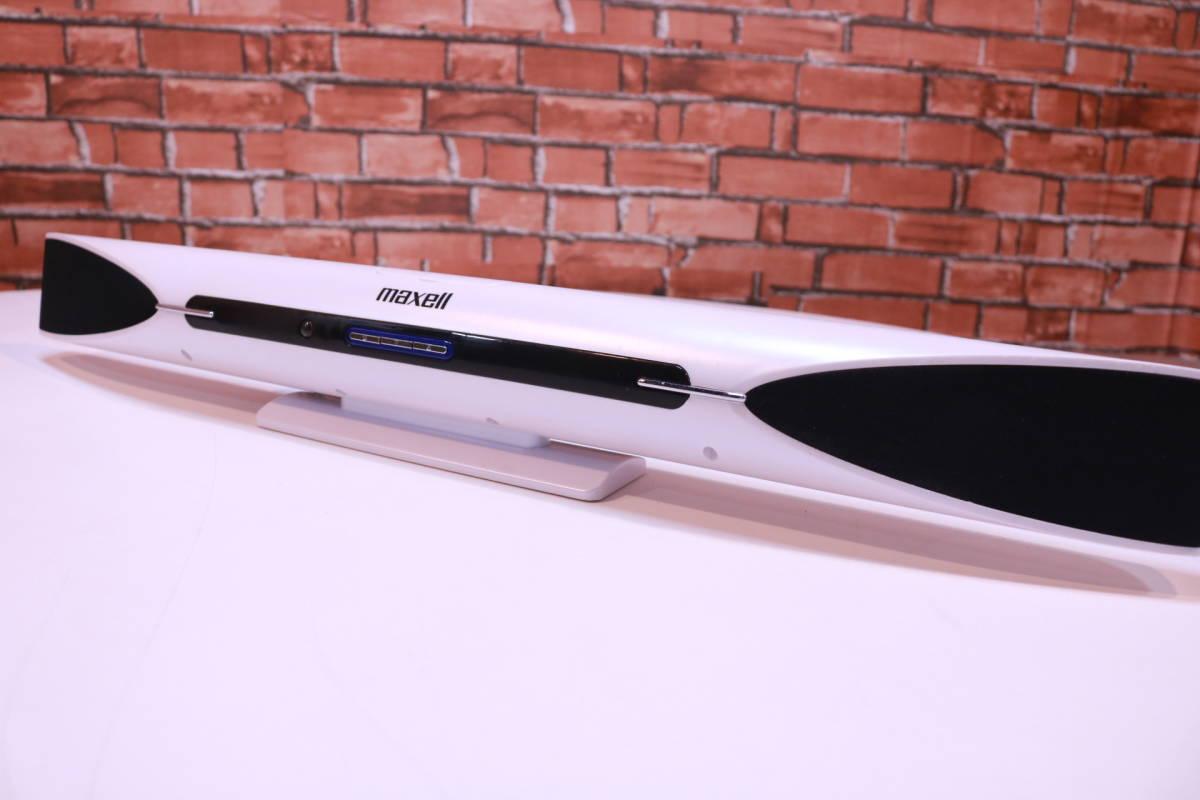 アクティブスピーカー maxell MXSP-1000 Speaker System■(A3426)_画像2