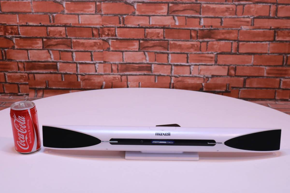 アクティブスピーカー maxell MXSP-1000 Speaker System■(A3426)_画像3