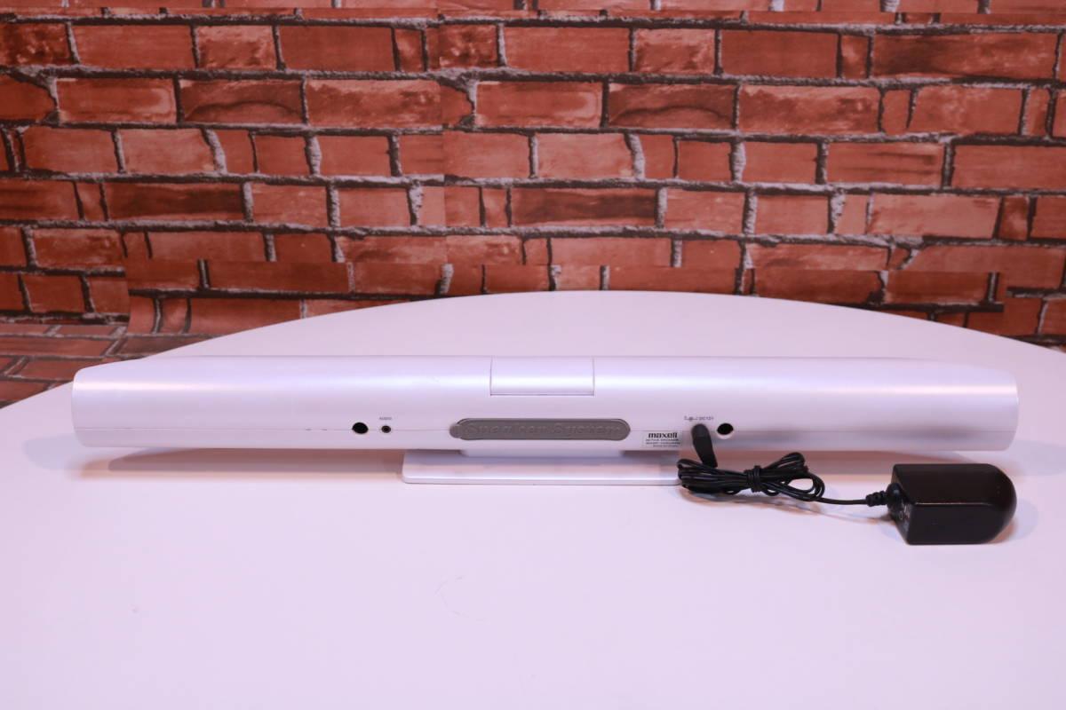 アクティブスピーカー maxell MXSP-1000 Speaker System■(A3426)_画像7