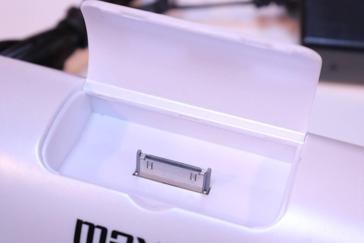 アクティブスピーカー maxell MXSP-1000 Speaker System■(A3426)_画像9