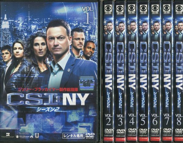 YC0954★ CSI:NY シーズン2 全8巻 吹替 字幕収録 中古DVD レンタル版_画像1