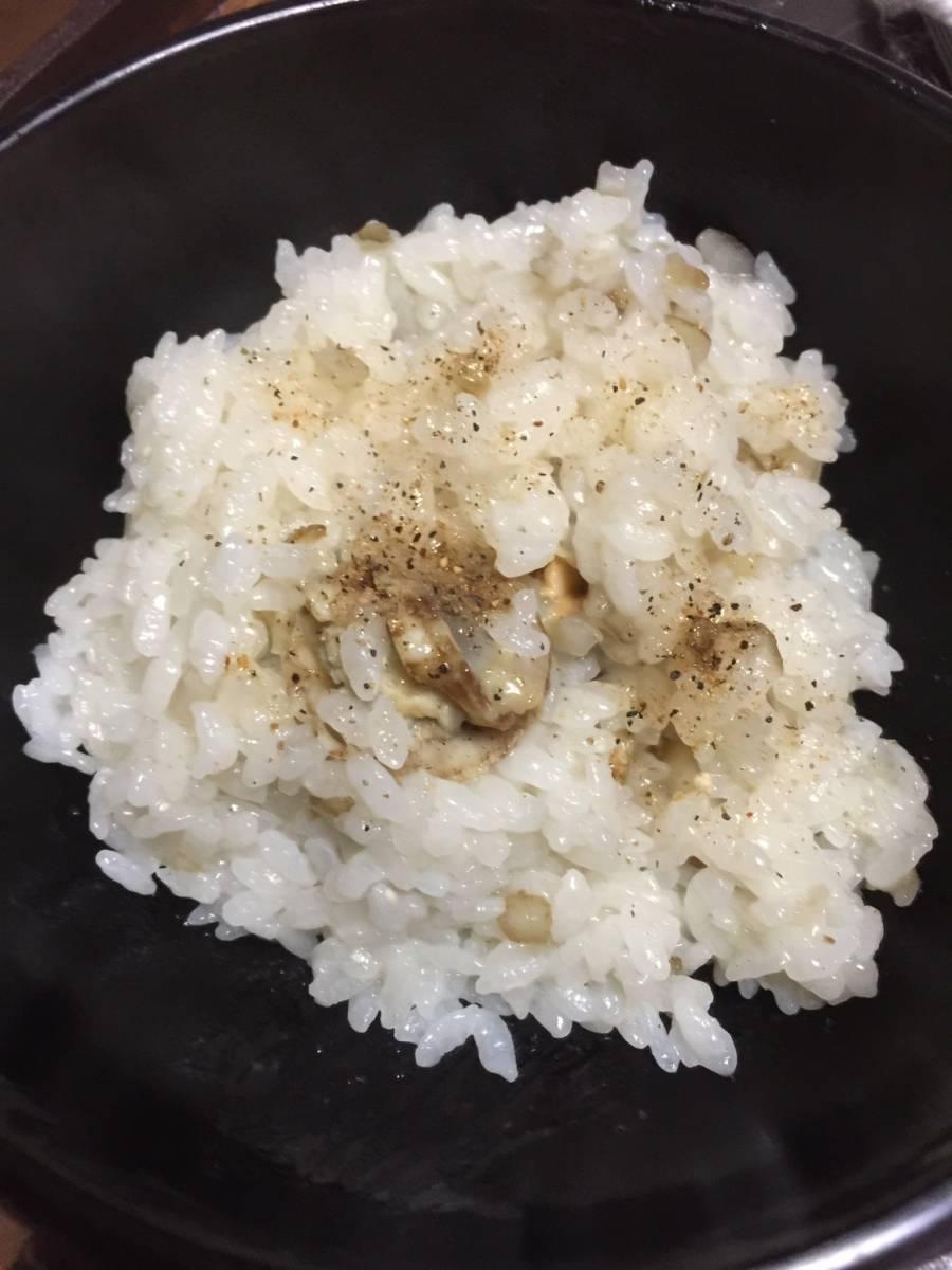 人気 生菊芋をドーンと1.4キロ以上使用!北海道限定オマケ付 菊芋パウダー&菊芋チップスセット お得 格安 激安 健康 美容_画像4
