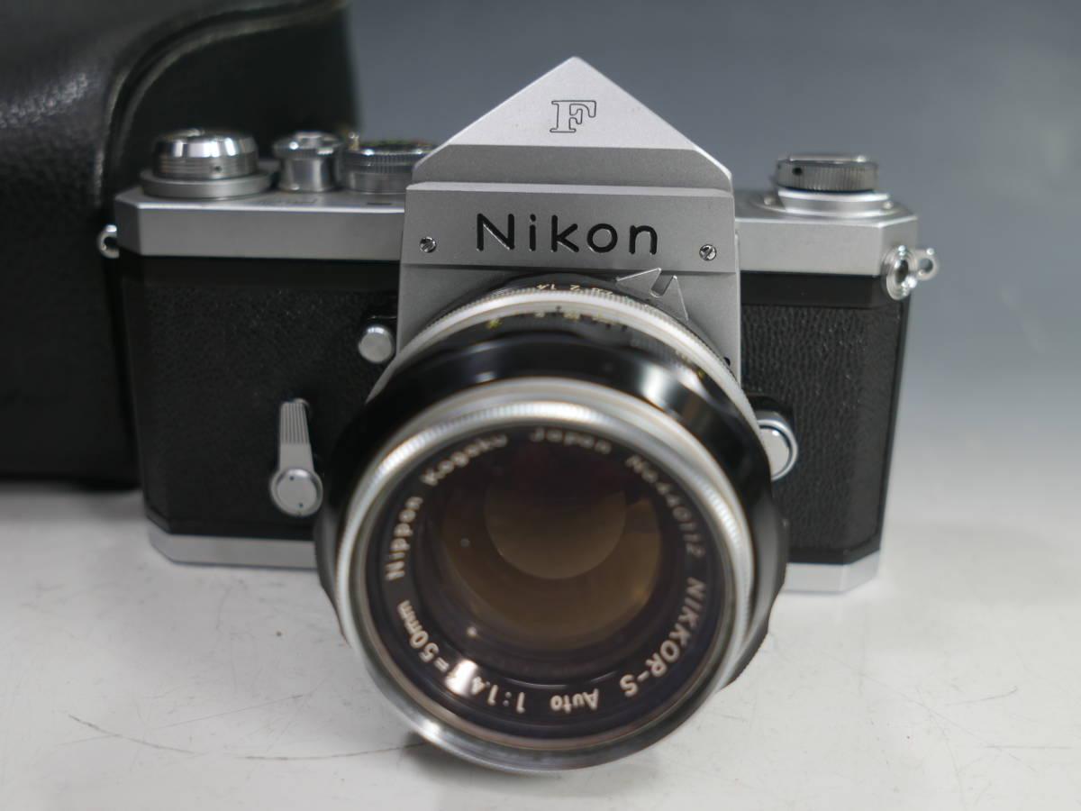◆Nikon【F アイレベル】+レンズ【NIKKOR-S Auto 1:1.4 f=50mm】革ケース付属 ニコン