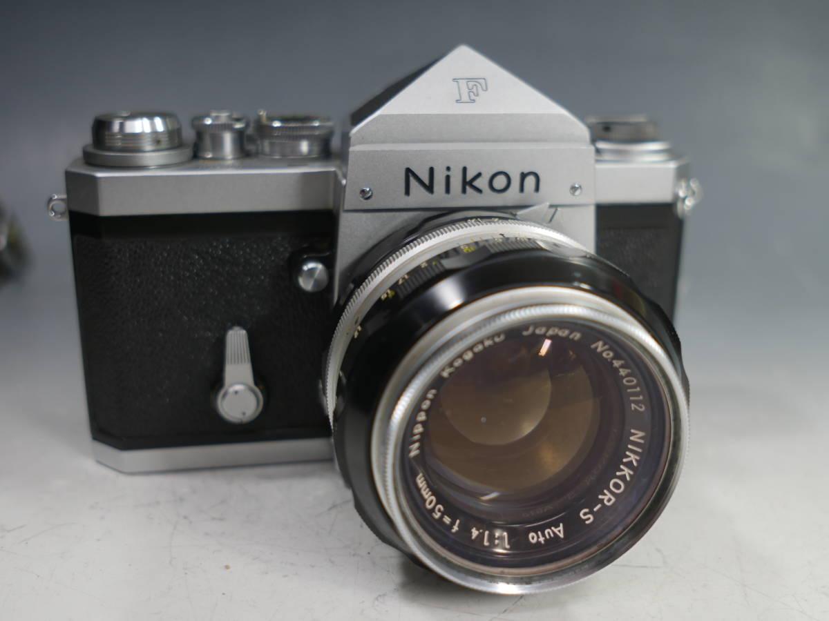 ◆Nikon【F アイレベル】+レンズ【NIKKOR-S Auto 1:1.4 f=50mm】革ケース付属 ニコン_画像2