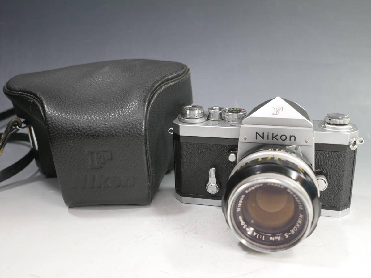 ◆Nikon【F アイレベル】+レンズ【NIKKOR-S Auto 1:1.4 f=50mm】革ケース付属 ニコン_画像10