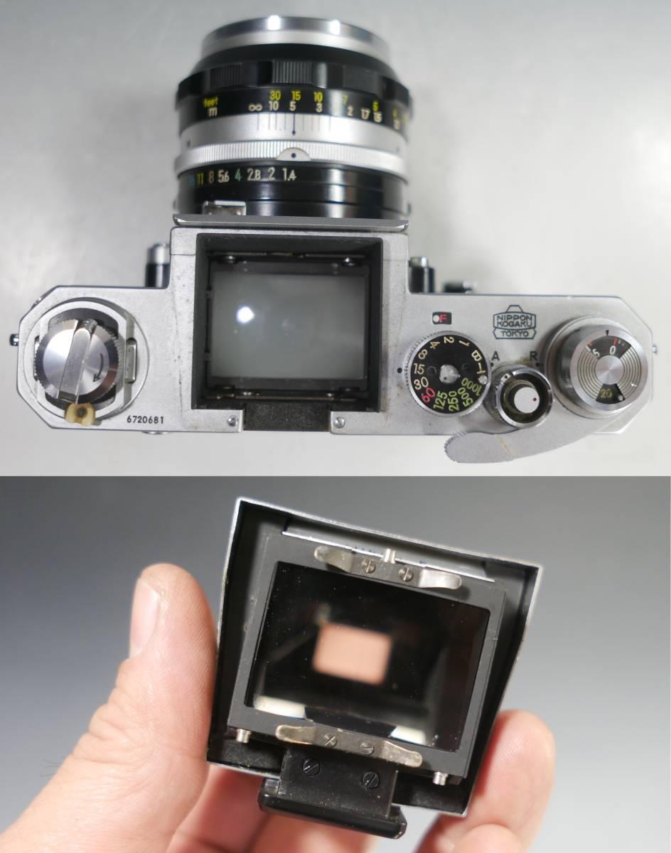 ◆Nikon【F アイレベル】+レンズ【NIKKOR-S Auto 1:1.4 f=50mm】革ケース付属 ニコン_画像7