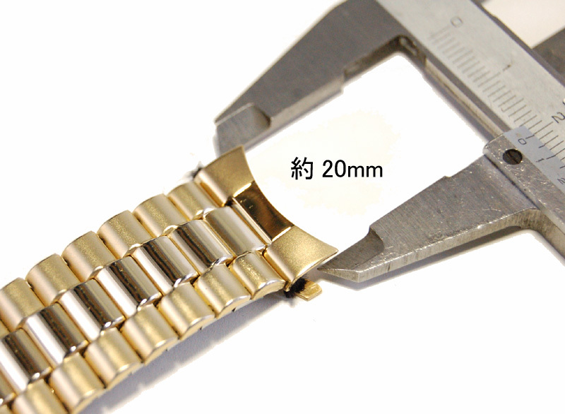 【Speidel】USA アメリカ 当時もの ウォッチバンド 20mm 伸縮ブレス メンズ腕時計金属ベルト ビンテージウォッチに MB453_画像9