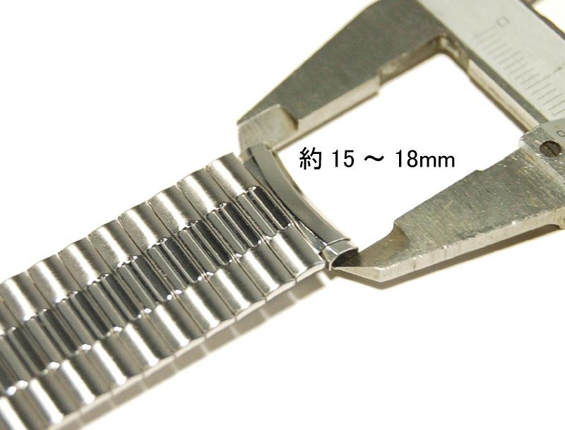 【Speidel】USA メンズウォッチ伸縮バンド 15-18mm 腕時計ベルト ステンレススチール ブレス 当時もの ビンテージ MB424_画像8