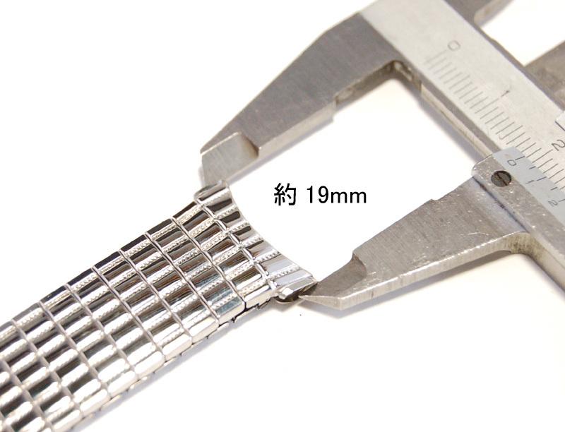 【Speidel】USA アメリカ 当時もの ウォッチバンド 19mm 伸縮ブレス メンズ腕時計金属ベルト ビンテージウォッチに MB450_画像7