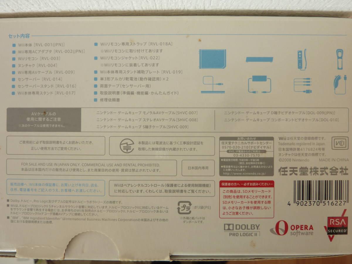 未使用 Nintendo Wii 本体 RVL-S-WD   WiiMusic 1本のおまけ付き_画像2