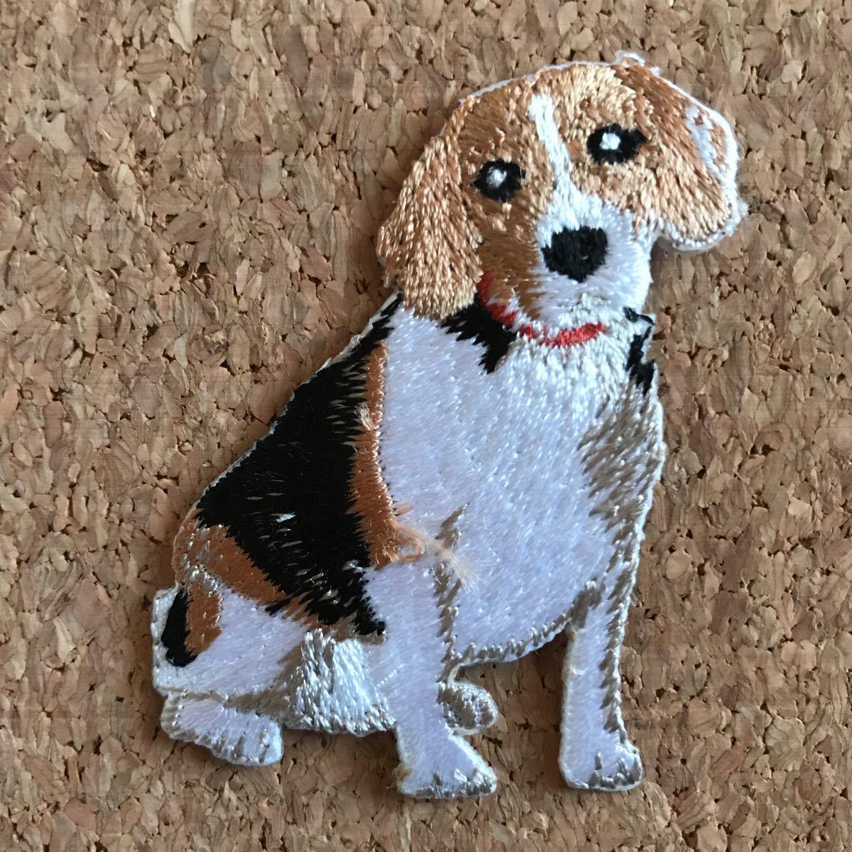 【ワッペン1枚】ビーグル★アイロン刺繍ワッペン☆入園入学新学期準備にアップリケ 動物 ペット 生き物 犬 わんちゃん