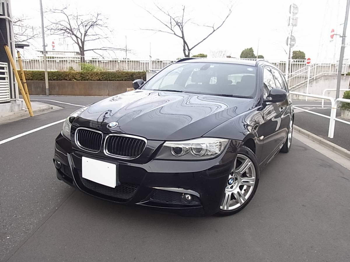 【完全売切り・23年式】 BMW 320i ツーリング Mスポーツ LCI 最終型 ワンオーナー 純正I-Driveナビ コンフォートアクセス 車検32年9月★