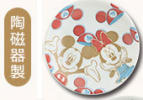 Mickey Mouse 90th E. plate collection approximately 10cm/ most lot ( Mickey Mouse 90 anniversary )90 YEARS of ROMANCE/MICKEYMOUSE 90th 6