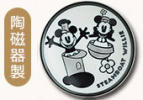 Mickey Mouse 90th E. plate collection approximately 10cm/ most lot ( Mickey Mouse 90 anniversary )90 YEARS of ROMANCE/MICKEYMOUSE 90th 7