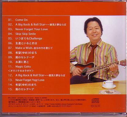 タケカワユキヒデCD「ダブル・スタンダード/DOUBLE STANDARDS A Big Rock & Roll Star」武川行秀 ゴダイゴTTCD0202中古 _画像2