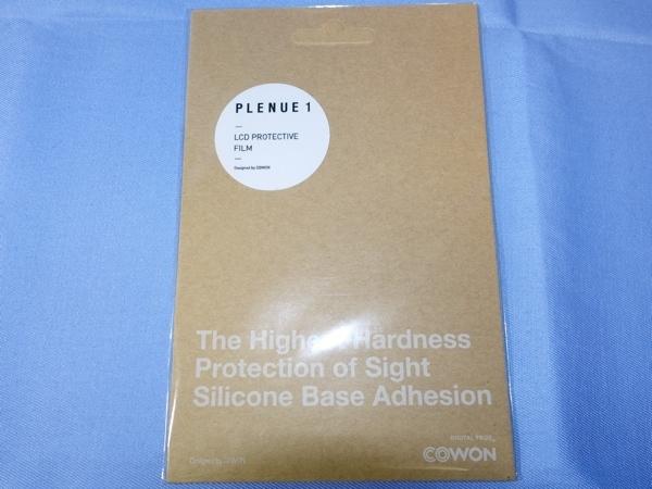 ●COWON Japan 高級ハイレゾプレーヤー PLENUE 1 シルバー P1-128G-SL 未開封新品 送料無料●_画像3
