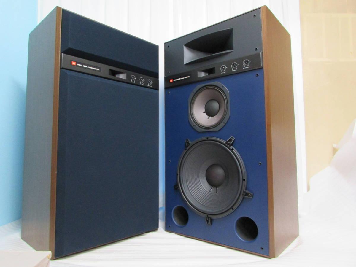 JBL 4348 4way 4スピ−カ− フロア型 スタジオ モニタ− ペア 中古良品