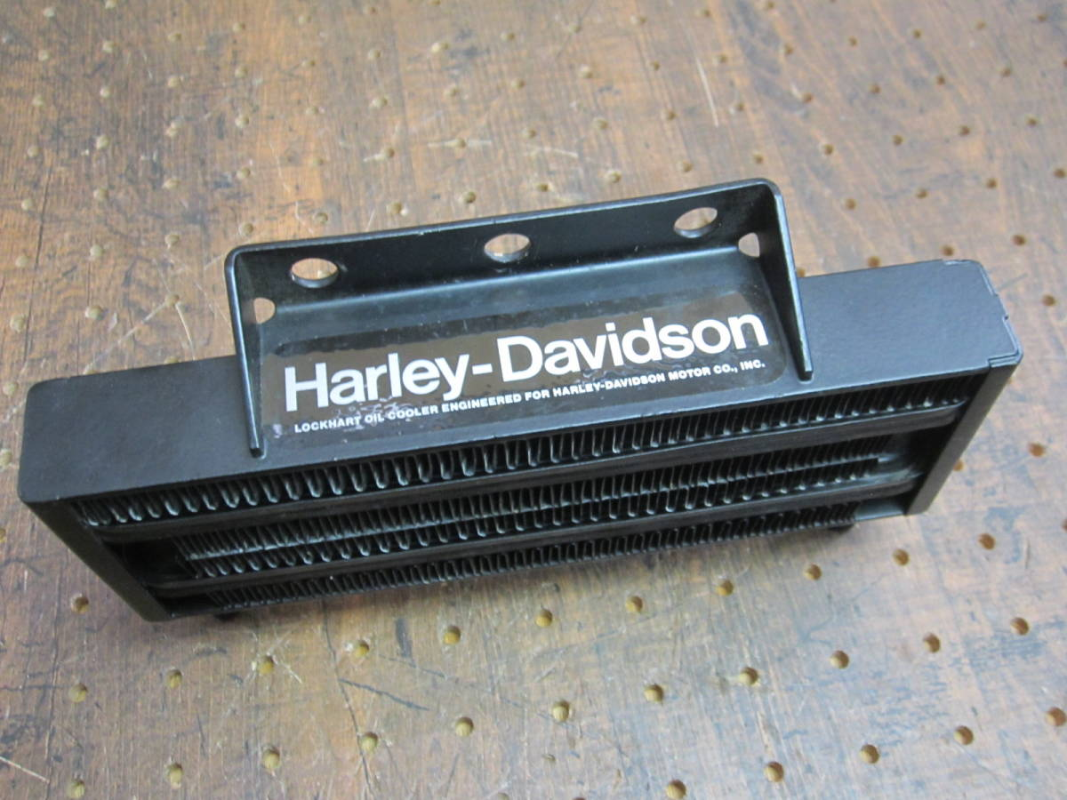 70s 80s that time thing * Harley original lock Heart oil cooler