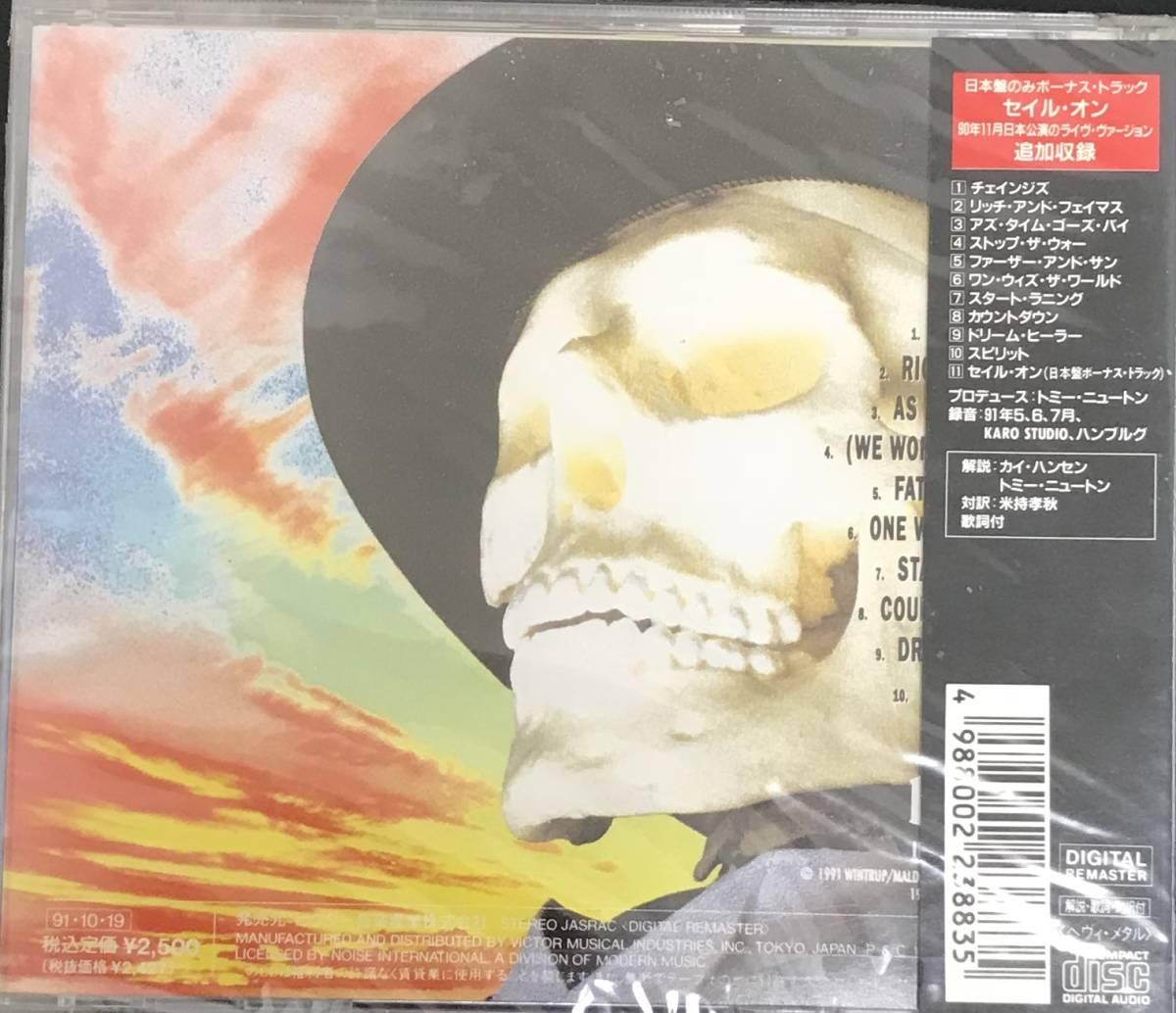 新品未開封CD☆サイ・ノー・モア ガンマ・レイ /VICP5105.