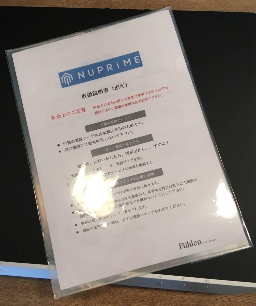 【良品】NuPrime IDA-16 Integrated Amplifier 30万円以下のプリメインでは出色の出来! D級らしからぬ太い音と澄んだ音の両立は見事!_画像5