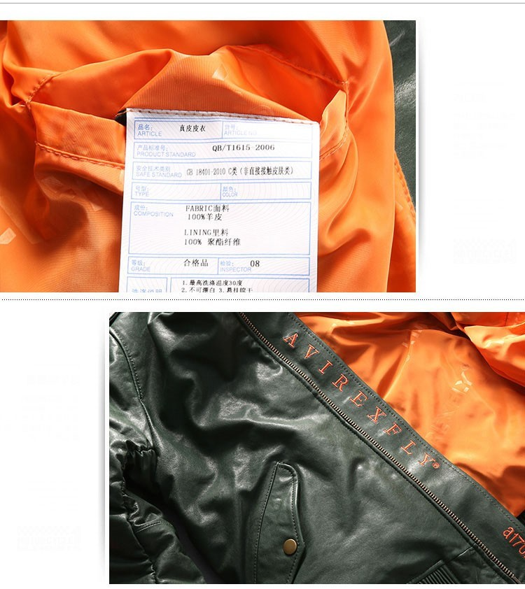サイズM グリーン ダウンジャケット レザージャケット 羊革 本革 革ジャケット レザーダウン フライトジャケット 羊革バイクジャケット_画像9