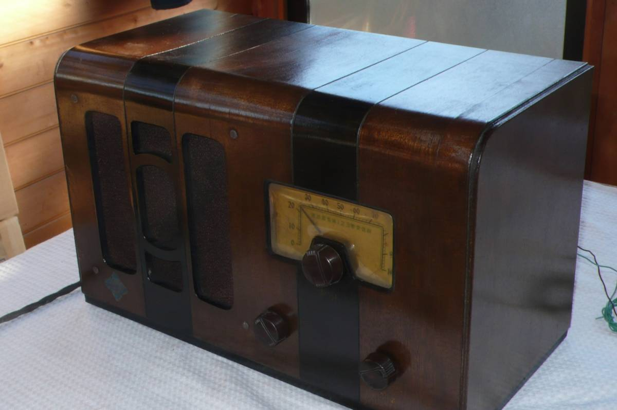 タイガー電機 放送局型第123號受信機 整備品