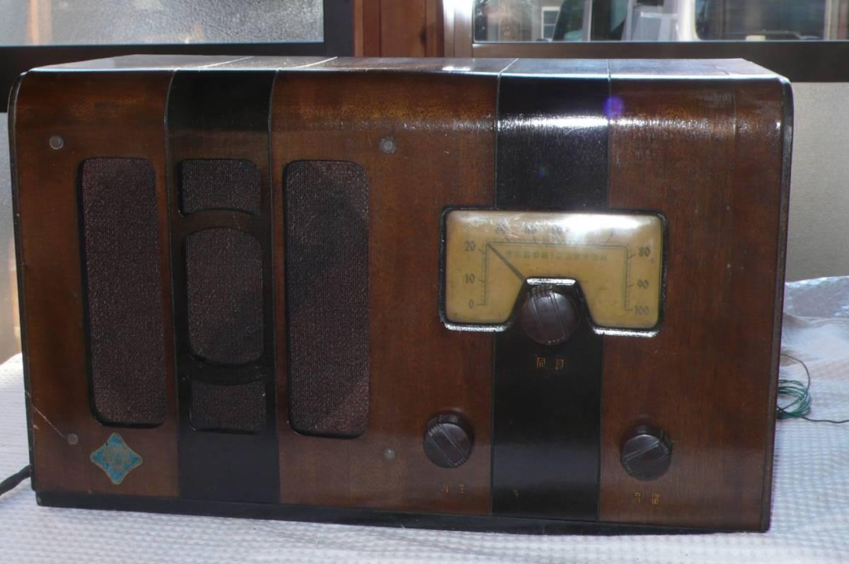 タイガー電機 放送局型第123號受信機 整備品_画像3