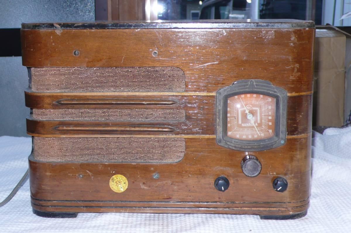 ナナオラ80型 高1真空管ラジオ ジャンク