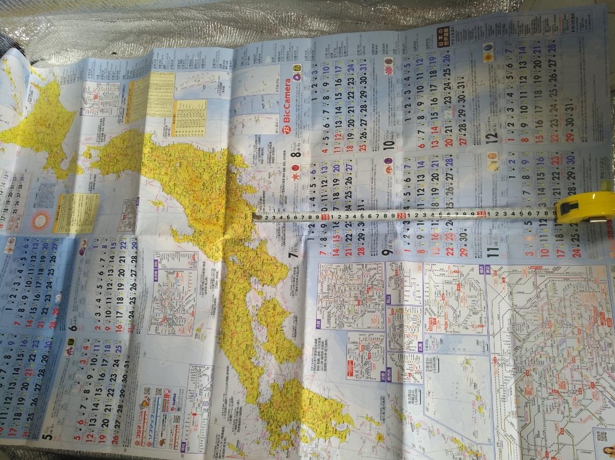 【送料無料】2019年超特大日本地図カレンダービックカメラ仕様先着1名様締め切り次第終了あなたも日本地図を眺めながら2019年を!!_画像5