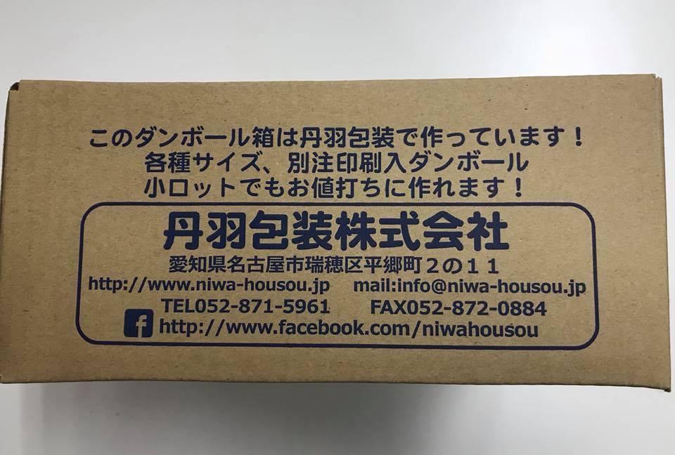 ★☆1箱 45円 ダンボール 60サイズ 25×22×11.2cm 60枚☆★_画像3