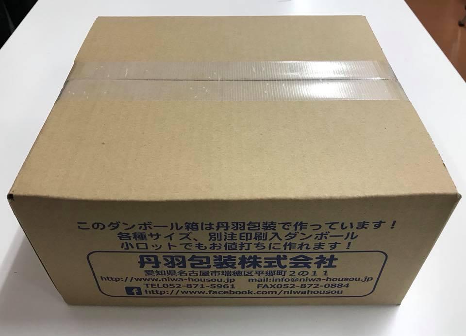 ★☆1箱 45円 ダンボール 60サイズ 25×22×11.2cm 60枚☆★_画像1